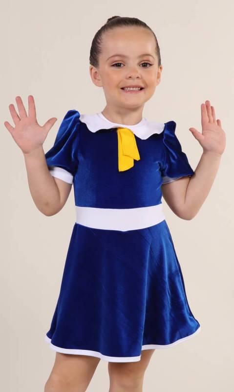 MADELINE - Blue Velvet white and yellow trim