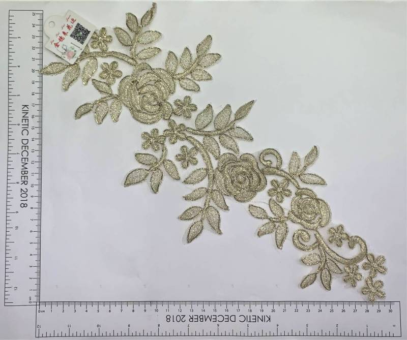 Elegance applique  - Gold Foil